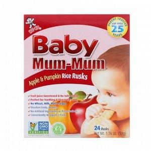 Hot Kid, Baby Mum-Mum, рисовые галеты с яблоком и тыквой, 24 шт., 50 г (1,76 унции)