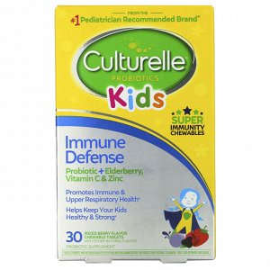Culturelle, Kids, Probiotics, Immune Defense, Mixed Berry Flavor, 30 Chewable Tablets