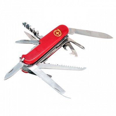 АБСОЛЮТ. Магазин полезных товаров ! Покупай выгодно 👍 — Ножи складные, мультиинструменты (TRK)