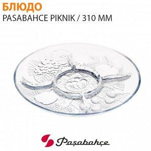 Блюдо Pasabahce Piknik / 310 мм