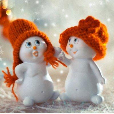 🎄Волшебство! Елочки! *★* Новый год Спешит! ❤ 🎅 — Сувенир Новогодний - Приятный памятный подарок. 99 рублей! — Все для Нового года