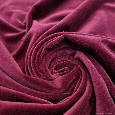 Распродажа ткани и фурнитуры! Огромный выбор детских тканей! — Бархат — Ткани