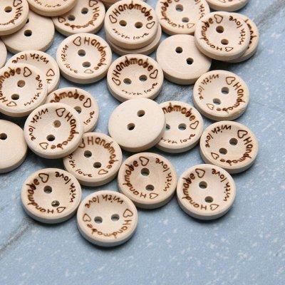 Распродажа ткани и фурнитуры! Огромный выбор детских тканей! — Пуговицы — Пуговицы и кнопки