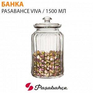 Банка для хранения Pasabahce Viva / 1500 мл