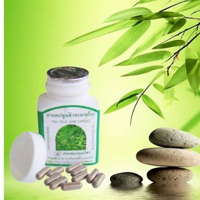 Большое поступление ✿Тайская закупка ✿ Новинки и хиты ✿  — Витаминный Тайланд: Чаи и ФитоВитамины. — Красота и здоровье