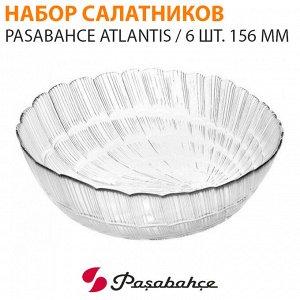 Набор салатников Pasabahce Atlantis / 6 шт. 156 мм