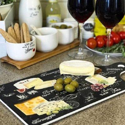 Anna Lafarg -Посуда о которой мечтали — Все для сыров и закусок — Посуда