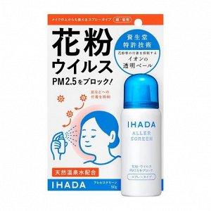 Блокатор вирусов спрей Shiseido Ihada Allele Screen EX 50g
