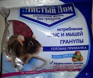 Гранулы от крыс и мышей (запах ореха) (Код: 13737)