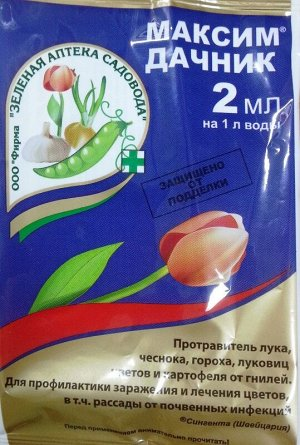 Максим (Код: 78597)