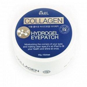 Ekel Collagen Hydrogel Eye Patch Гидрогелевые патчи для глаз с морским коллагеном