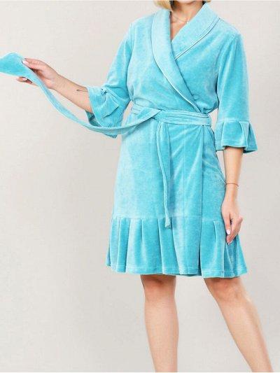 Океан текстиля — носки, трусы упаковками. Одежда для дома. — Женский трикотаж. Халаты 3 — Халаты