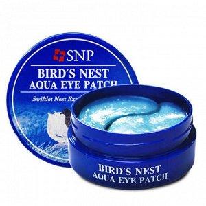 SNP Bird's Nest Aqua Eye Patch Омолаживающие гидрогелевые патчи