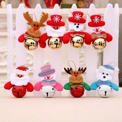 🎄Волшебство! Елочки! *★* Новый год Спешит! ❤ 🎅 — Новогодние мелочи 25 рублей! — Все для Нового года