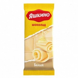 «Яшкино», шоколад белый, 90 г