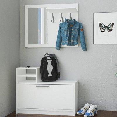Академия мебели — весеннее обновление — Прихожие — Шкафы и тумбы