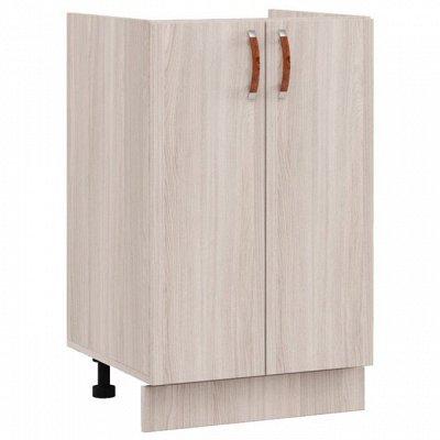 Академия — мебель — Напольные шкафы — Кухня