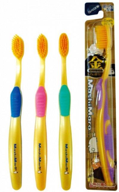 Шампуни для волос от ТМ Indigo — Уход за полостью рта  — Уход за полостью рта