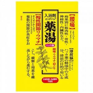 Соль для ванн оздоравливающая Мята/Original, 30гр
