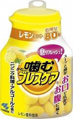 Chew Breath Care - конфеты против неприятного запаха изо рта со вкусом лимона