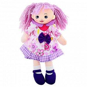 Мягкая игрушка «Кукла Ягодка», 30 см