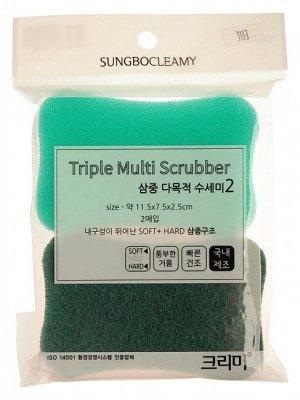 "SB ""CLEAN&CLEAR"" Губка д/мытья посуды №099 ""Triple Multi"" (11,5смх7,5смх2,5)с абраз.слоем 2шт"