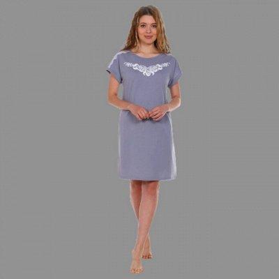 Iv-capriz, Иваново -одежда для дома, теплые новинки! — Платья, туники — Платья