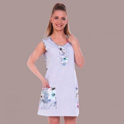 Iv-capriz, Иваново -одежда для дома, новинки! — Сорочки, пижамы — Сорочки и пижамы