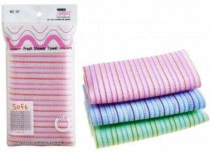 """Мочалка для тела с плетением «Волна» полосатая """"Fresh Shower Towel"""" (мягкая) размер 28 см х 100 см / 200"""