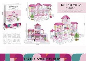 Дом для куклы с мебелью, кор. 59*40*15,6 см