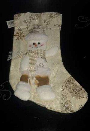 Носок для подарков*