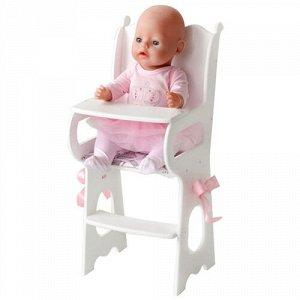 """Стульчик для кормления """"Diamond princess"""" с мягким сиденьем цв. белый ,29*7*53 см"""
