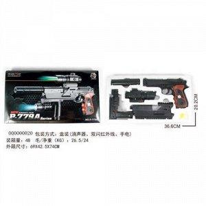Пистолет пластик. с лазерным прицелом, глушит., кор. 20*36см