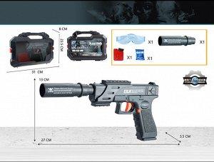 Пистолет с глушителем , в чемоданчике 25,6*14,9*3,9 см