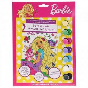 "Роспись по номерам ""MultiArt"" Холст на картоне.Barbie, 17*23 см"
