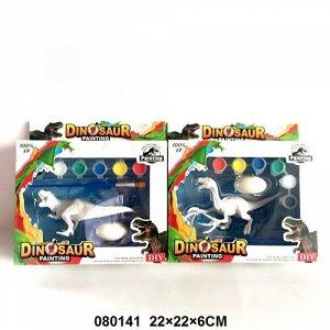 Фигурка динозавра для раскрашивания, в ассорт, кор.22*22*6 см