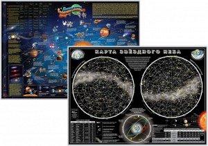 Плакат Детская карта Солнечной системы и Звездное небо (настольная),59*42 см