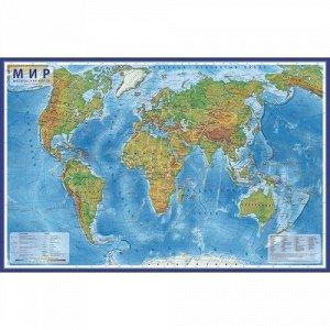 Плакат Мир Физический 1:29, 101*66 см ,в тубусе