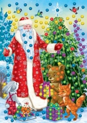 "Мозаика из помпонов ""Дед Мороз и звери"" А4 *"