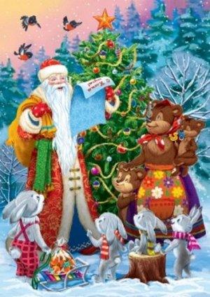 "Мозаика мягкая ""Дед Мороз и зверушки у елки"" А4  *"