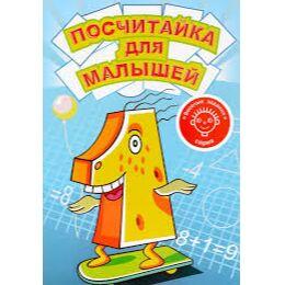"""Журналы для всех! — КНИГИ ДЛЯ ДЕТЕЙ """"ПИТЕР"""" — Детская литература"""