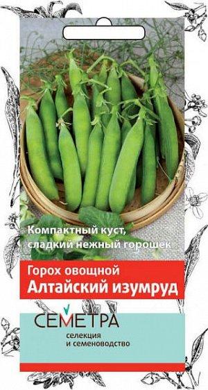 Горох Алтайский изумруд