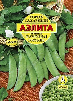 Горох Изумрудная россыпь (овощной)