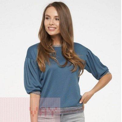 Трикотаж Ф*Е*М*И*N*A — РАСПРОДАЖА -60%! — швейные изделия НОВИНКИ!!! — Одежда