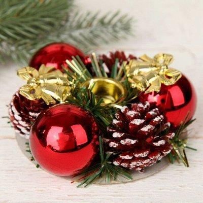 Товары для Нового года! Полезные мелочи для дома! Аксессуары