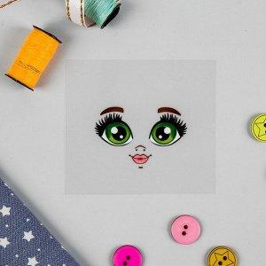 Термонаклейка для декорирования текстильных изделий «Кукла Вероника» 6,5х6,3 см
