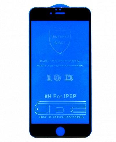 Большая закупка электроники. Защитное стекло на тел 9D-50 р — Защитные стекла IPHONE