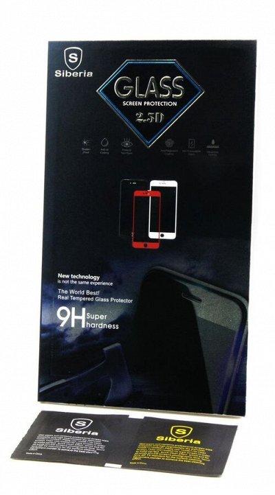 Большая закупка электроники. Защитное стекло на тел 9D-50 р — Защитные стекла Samsung — Для телефонов