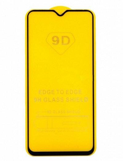 Большая закупка электроники. Защитное стекло на тел 9D-50 р — Защитные стекла Xiaomi