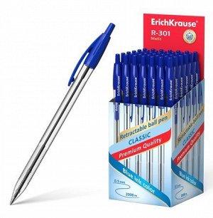 Ручка автоматическая шариковая R-301 MATIC 1.0мм синяя 38509 Erich Krause {Китай}